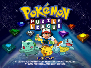 Pokweon Puzzle League